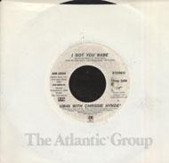 """UB40 Vinyl 7"""" (Used)"""