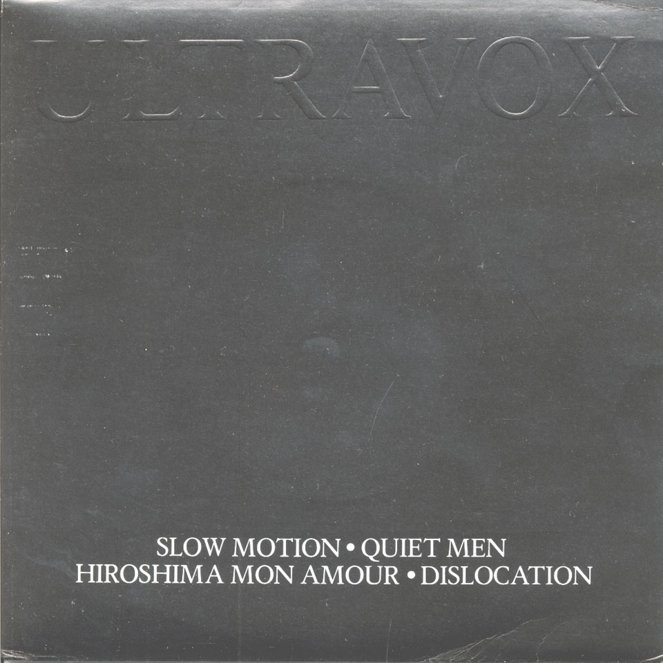 "Ultravox Vinyl 7"" (Used)"