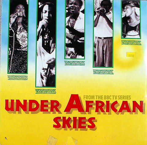 "Under African Skies Vinyl 12"" (New)"
