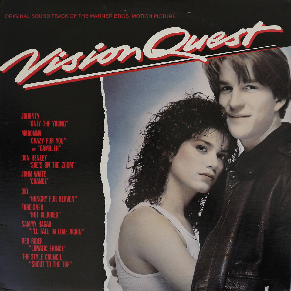 "Vision Quest Vinyl 12"" (Used)"