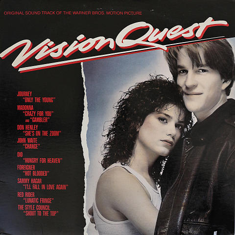 "Vision Quest Vinyl 12"" (Used)"