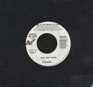"""Was (Not Was) Vinyl 7"""" (Used)"""