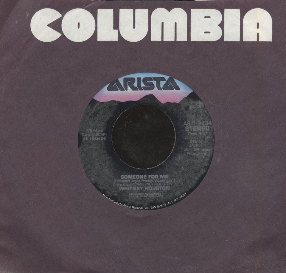 """Whitney Houston Vinyl 7"""" (Used)"""