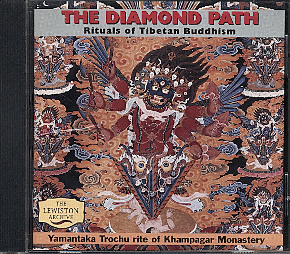Yamantaka Trochu CD