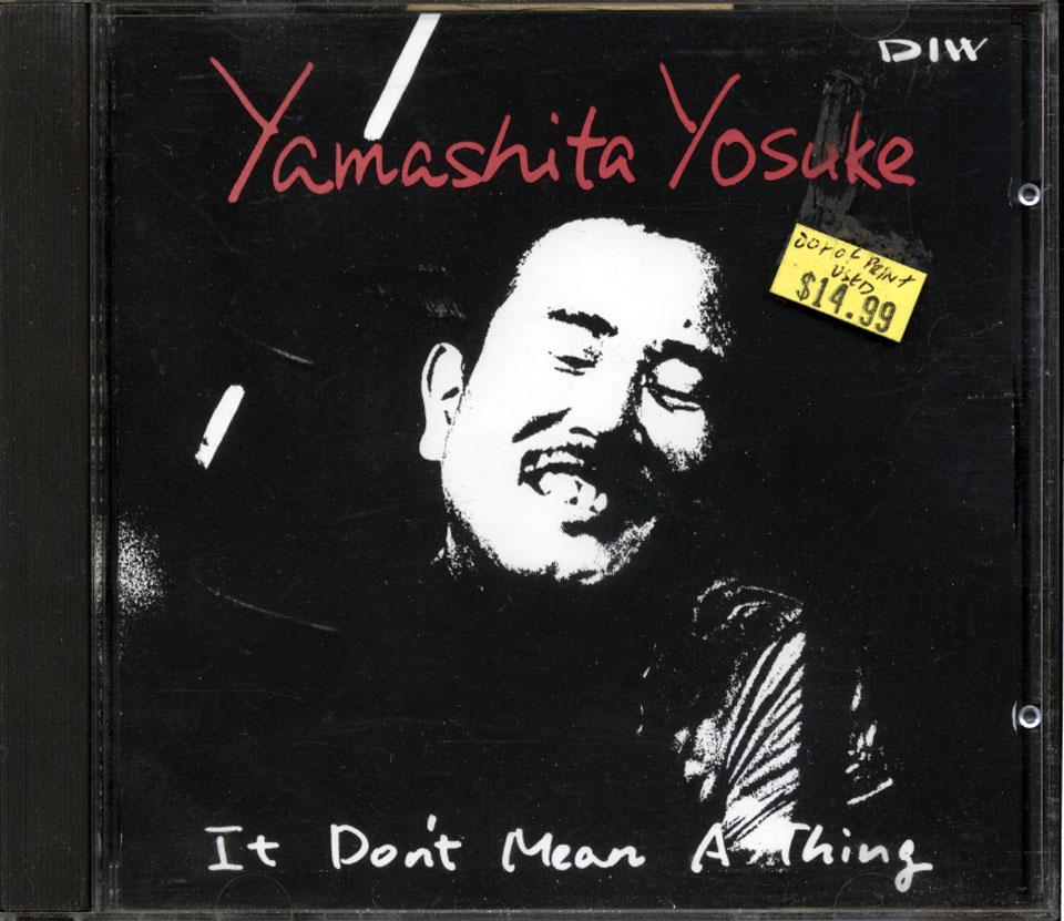 Yamashita Yosake CD