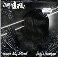 "Yardbirds Vinyl 7"" (New)"