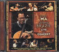 Yo-Yo Ma CD