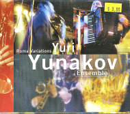 Yuri Yunakov Ensemble CD